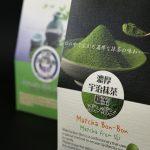 上尾製菓 糖蜜ボンボンのパッケージ写真